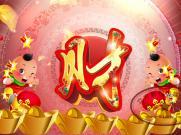 《发财发福中国年》演出舞台喜庆欢快动态LED大屏幕背景视频