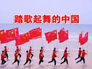 《踏歌起舞的中国》含伴奏演出LED舞台大屏幕背景视频