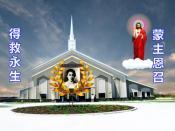 PR002 基督教葬礼耶稣升天仪式教徒送别祭奠