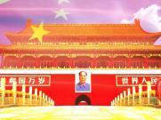 《母亲是中华》晚会演出大屏幕LED背景视频