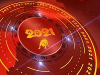 398.2021牛年元旦春节晚会3D大气开幕(倒计时)