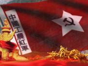 《四渡赤水出奇兵》红歌舞蹈演出舞台大屏幕led背景视频