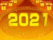354.2021牛年新年晚会片头C