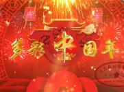 《多彩中国年》歌曲舞蹈中国风图腾喜庆欢快晚会开场LED背景视频